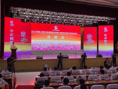 Photo taken on September 9, 2021 shows the opening ceremony of the 2021 International (Bozhou) TCM Expo held in Bozhou in central China's Anhui province.